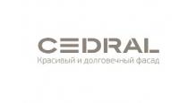 Фиброцементный сайдинг в Костроме Фиброцементный сайдинг Cedral