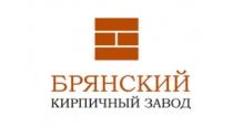 Кирпич облицовочный в Костроме Брянский кирпичный завод