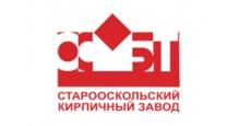 Кирпич облицовочный в Костроме Старый Оскол завод